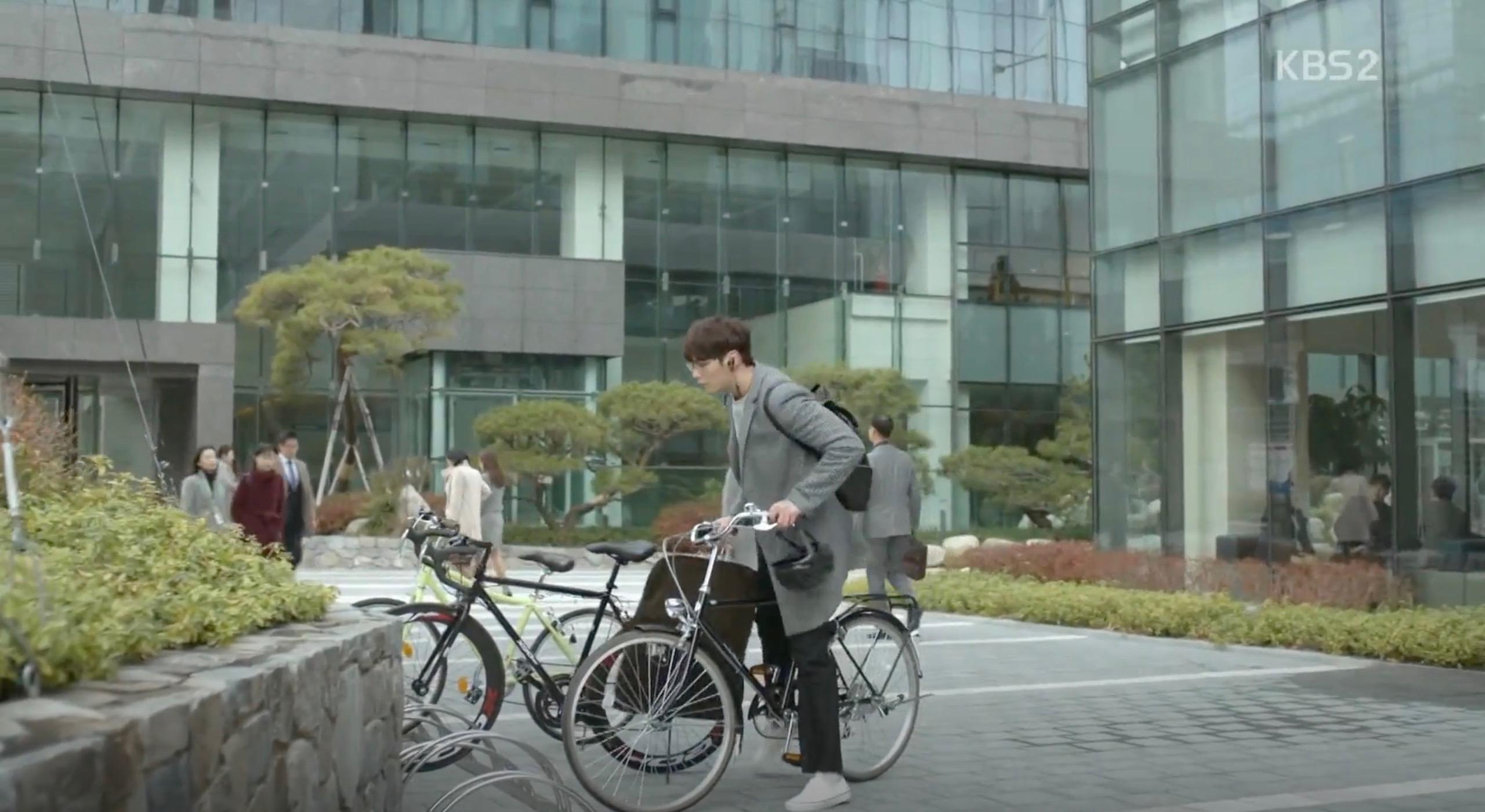 I&C Technology [아이앤씨테크놀로지] – Korean Dramaland