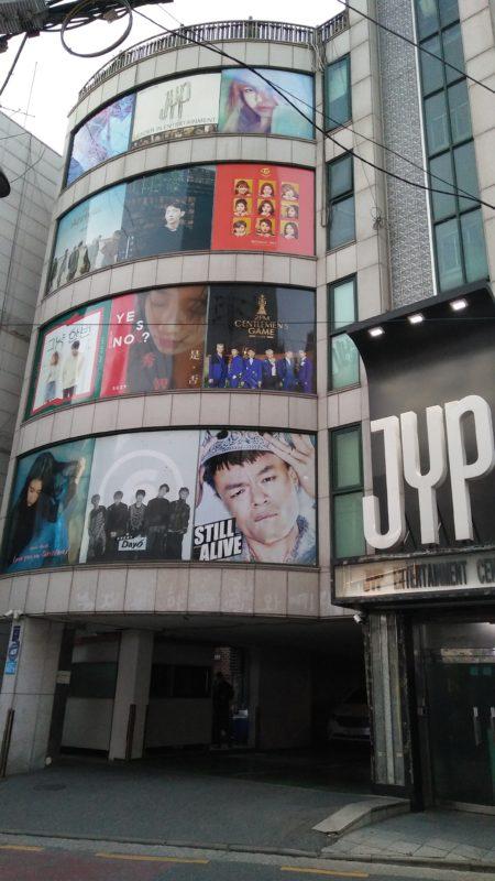 Jyp Entertainment  Jyp Uc5d4 Ud130 Ud14c Uc778 Uba3c Ud2b8   U2013 Korean Dramaland
