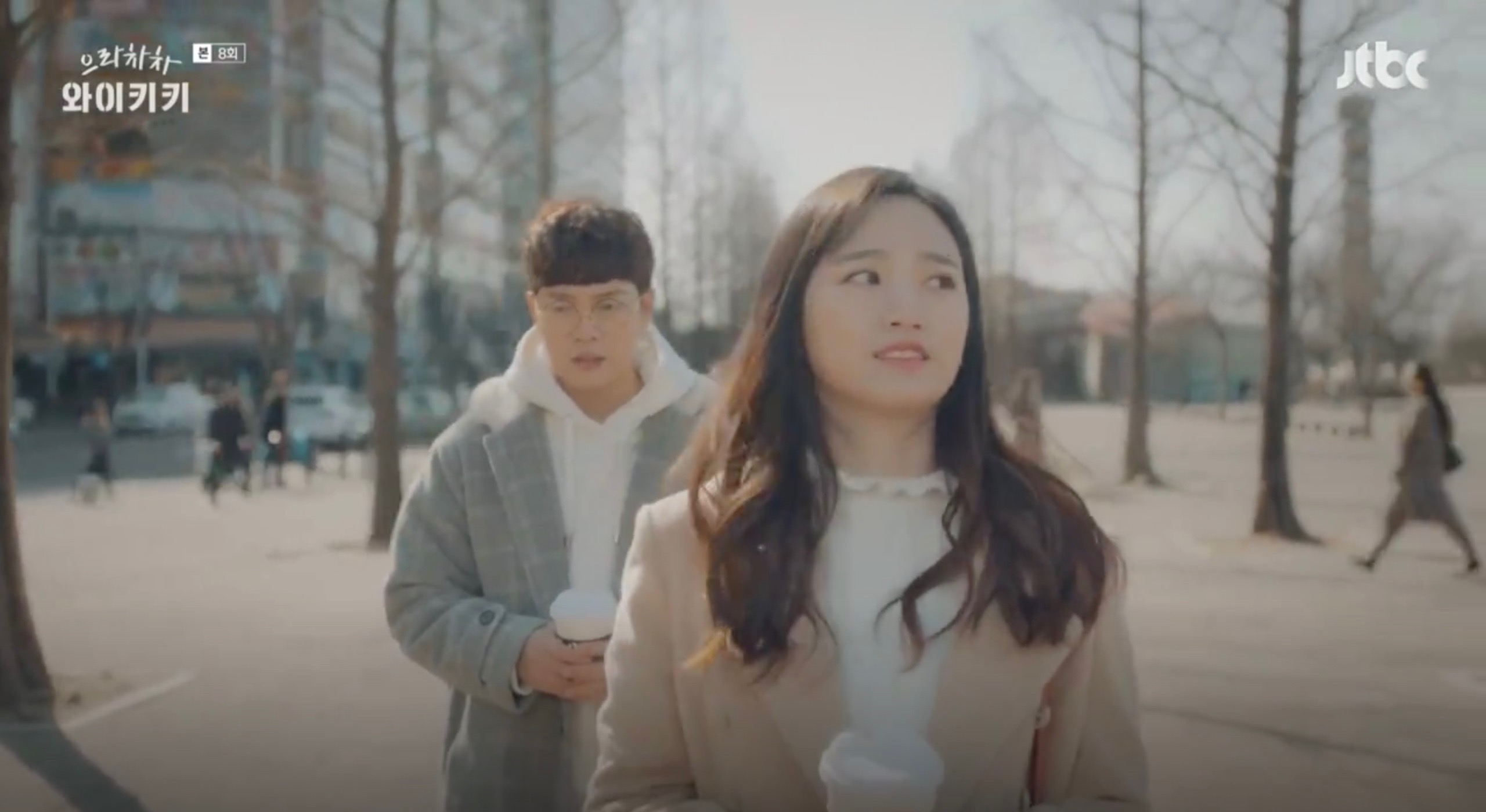 Son Seung Won: Ilsan Cultural Park [일산문화공원]