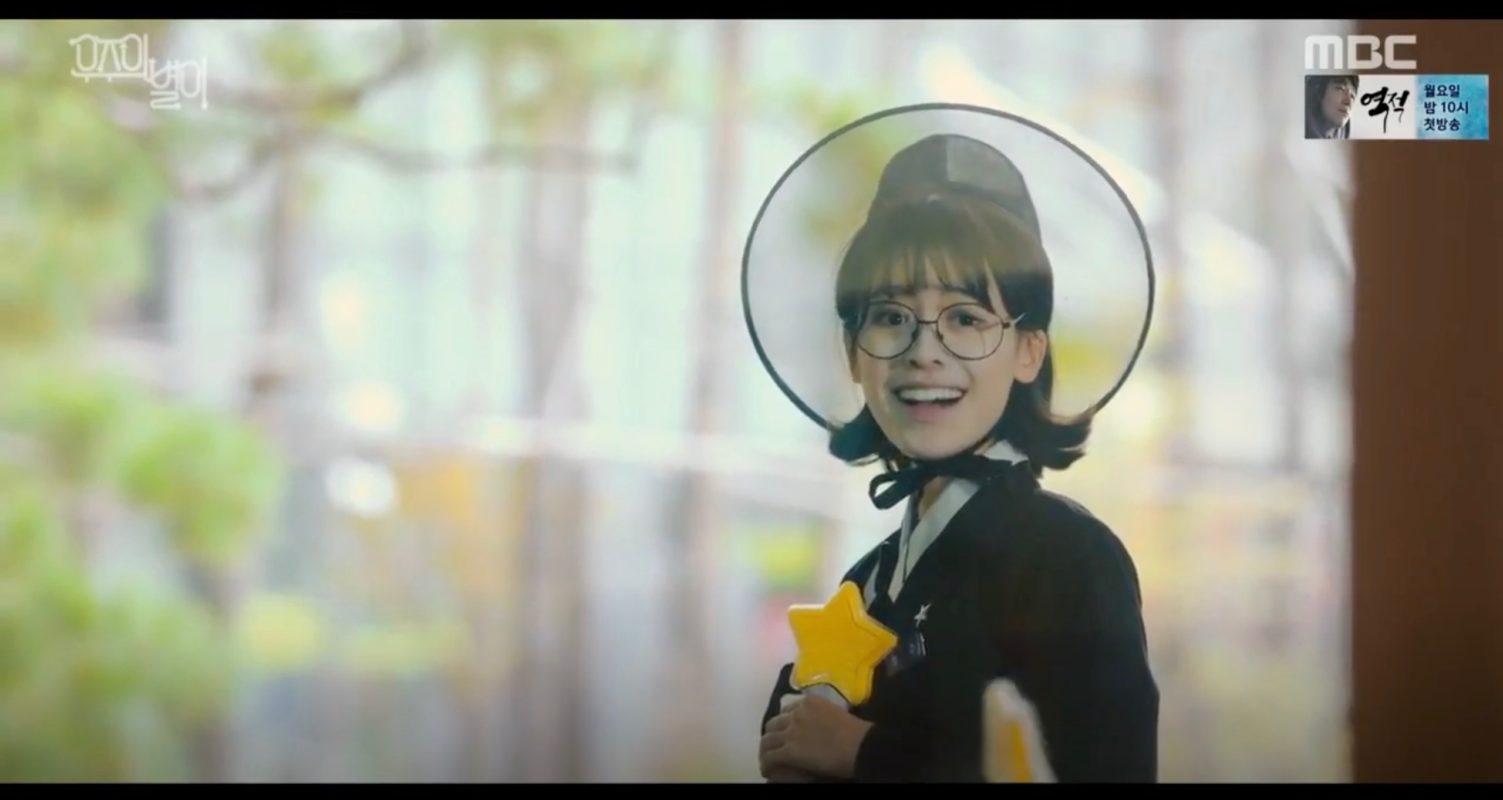 MBC Garden Studio [MBC 가든 스튜디오] – Korean Dramaland