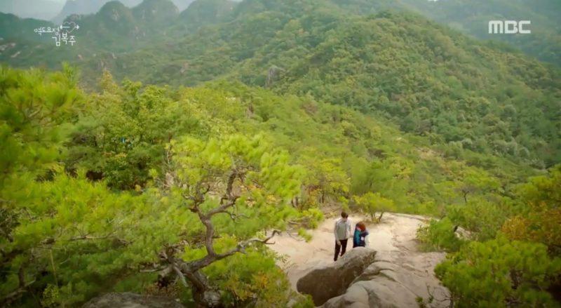 Weightlifting Fairy Kim Bok Joo Mountain Climbing Nam Joo Hyuk Lee Sung Kyung