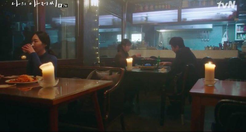 IU, Lee Ji-eun, Lee Sun-kyun