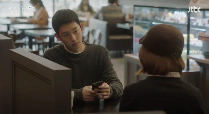pretty noon buys me food coffee bay Jung Hae-In Son Ye-Jin