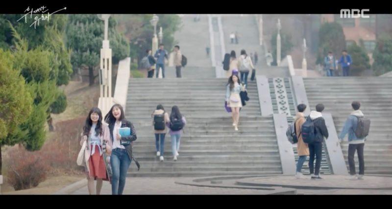 the great seducer filming location university Eun Tae Hee Joy Choi Soo Ji Mun Ka Young Ko Kyung Joo Jeong Ha Dam