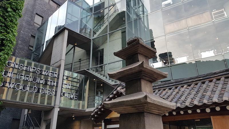 Arario Museum A Gentleman's Dignity Jang Dong-geun