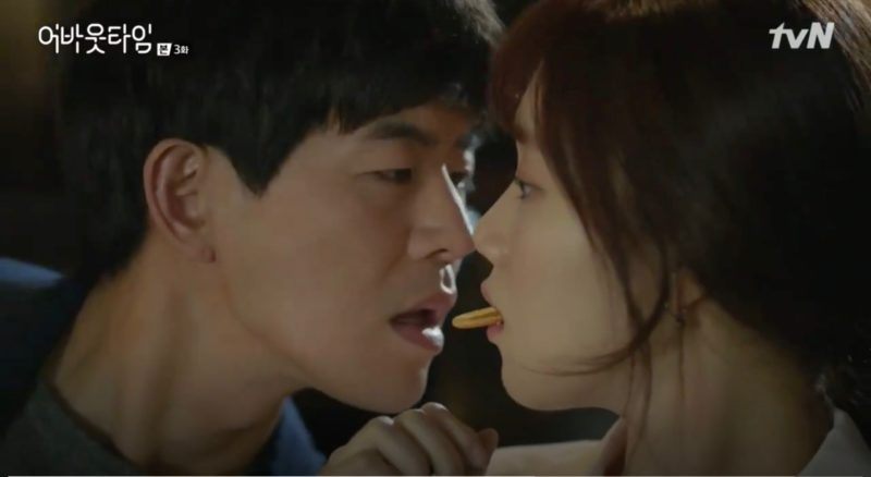 Lee Sang yoon Lee Sung kyung biscuit kiss location