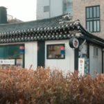 rich man cold noodle restaurant Suho Ha Yeon-Soo