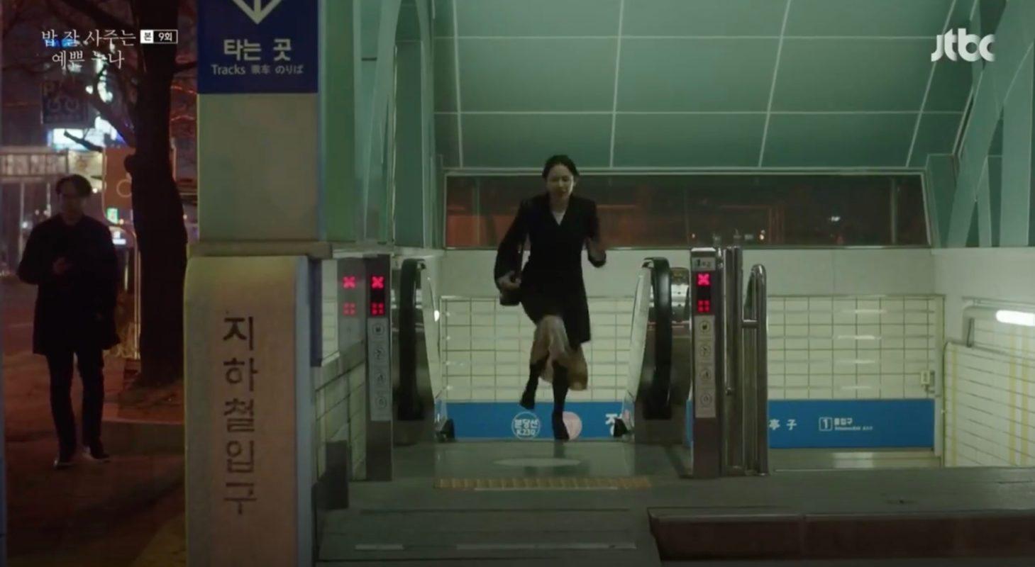 Jeongja Station Subway Map.Jeongja Station 정자역 Korean Dramaland