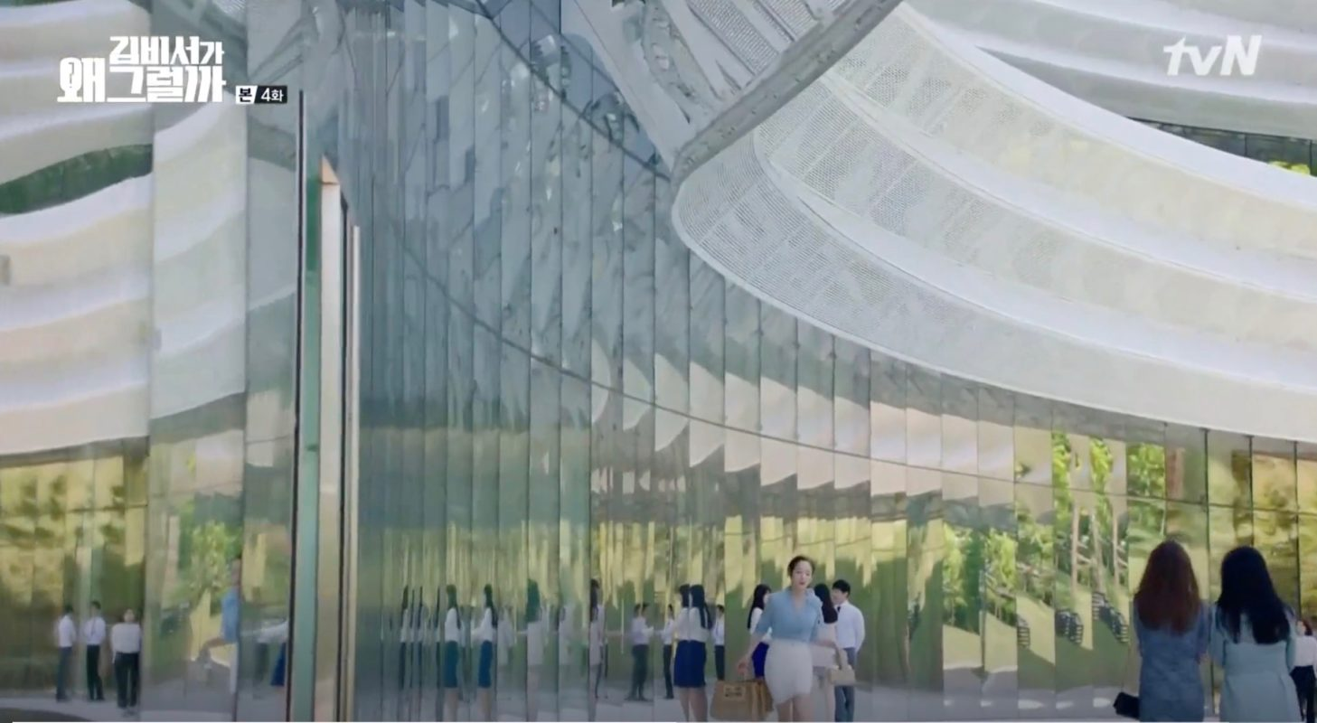 CJ Blossom Park R&D Center [CJ블로썸파크] – Korean Dramaland