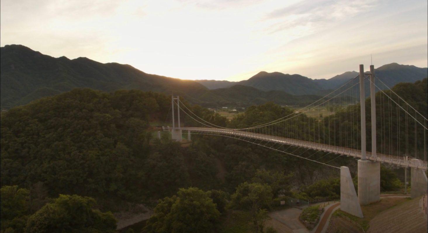 Korea Drama Message Bridge