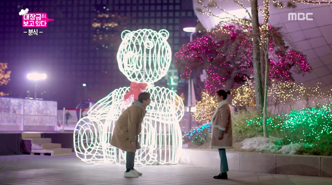 MBC Headquarters [MBC문화방송 본사] – Korean Dramaland