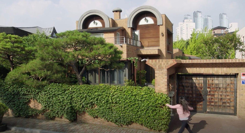 Gong Woo-jin's House – Korean Dramaland