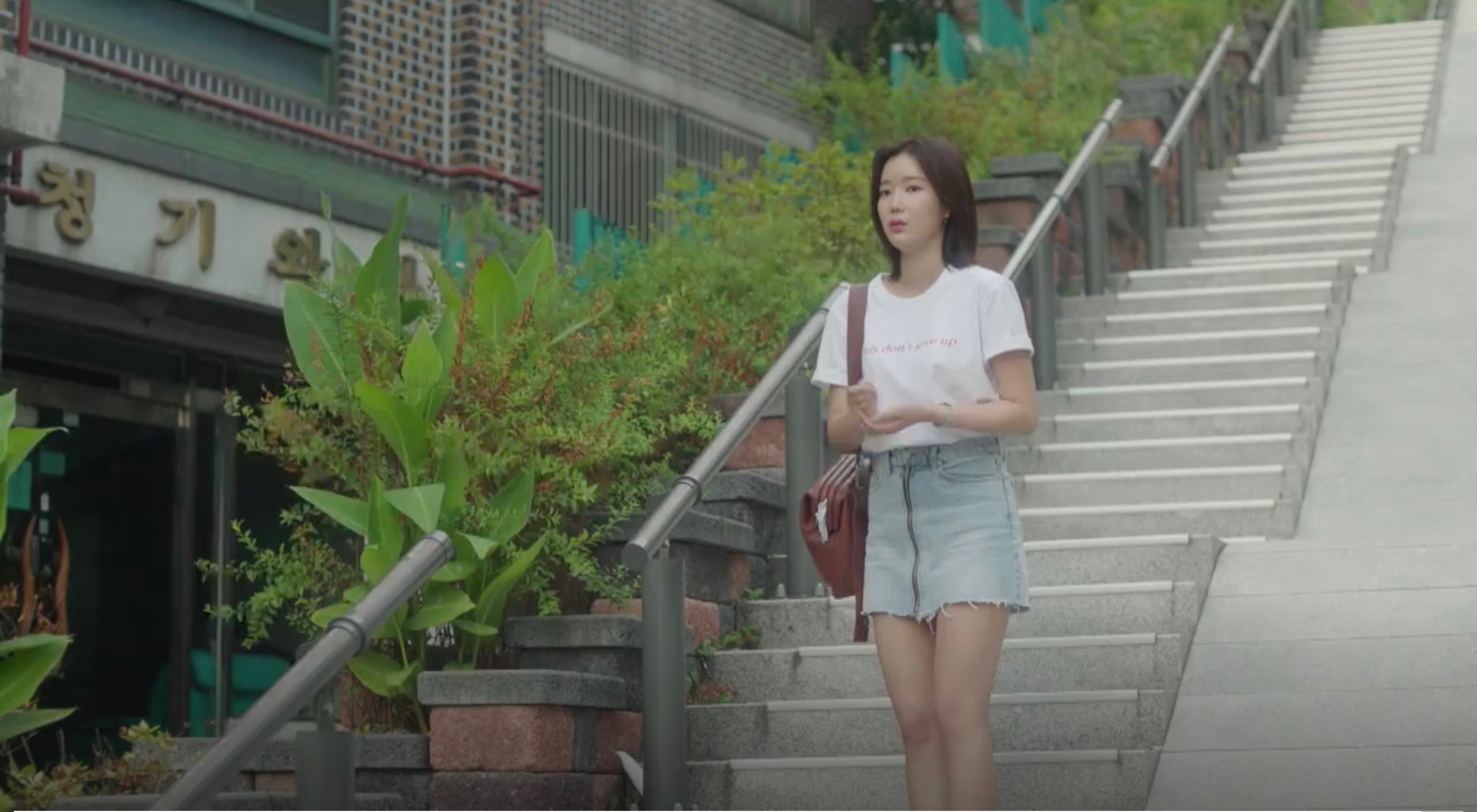 All The Feels: Visiting 4 My ID is Gangnam Beauty Locations