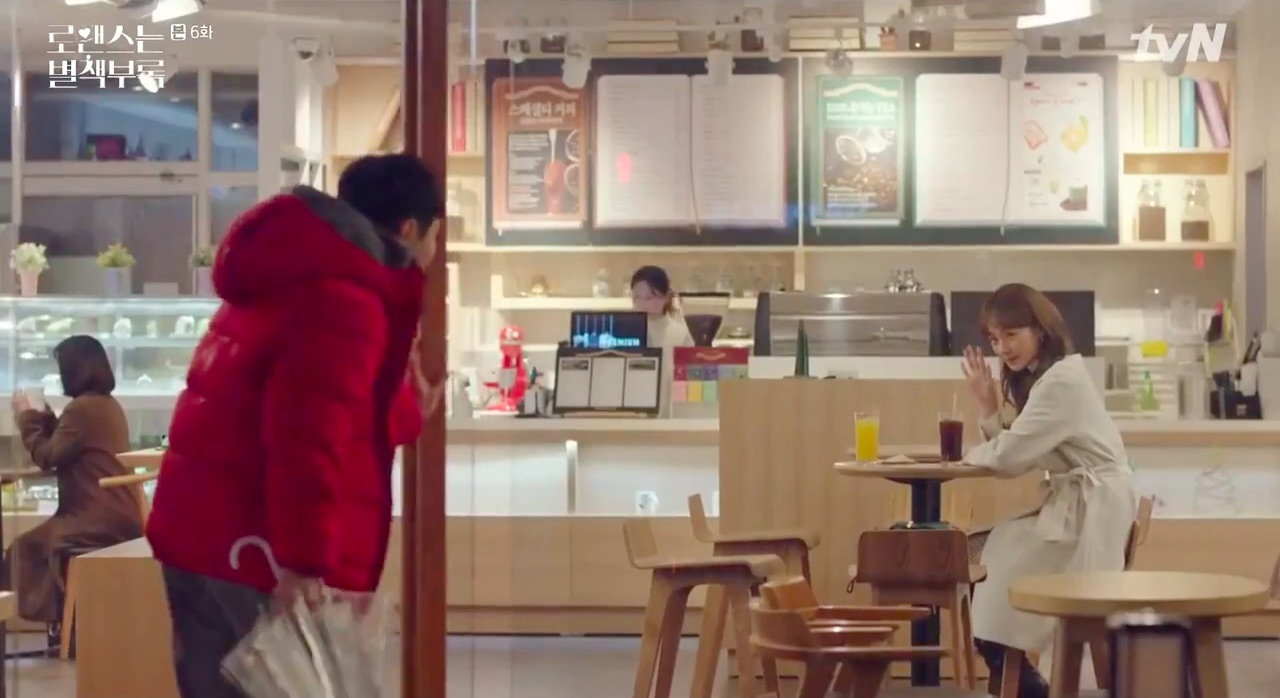 Dating cafeteria korean book dating someone shorter than you