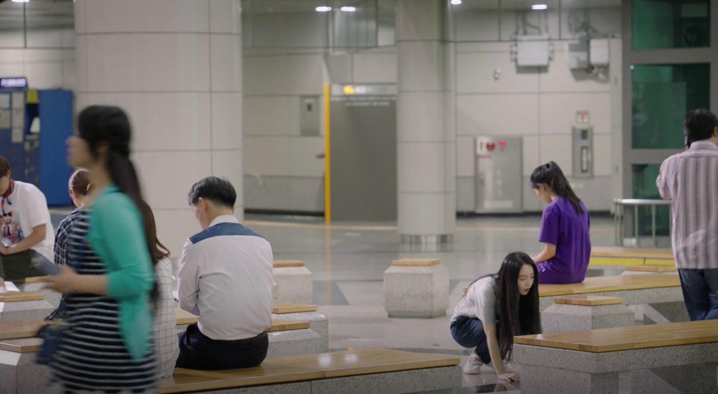 Saetgang Station [샛강역] – Korean Dramaland