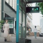 kdrama the beauty inside filming location