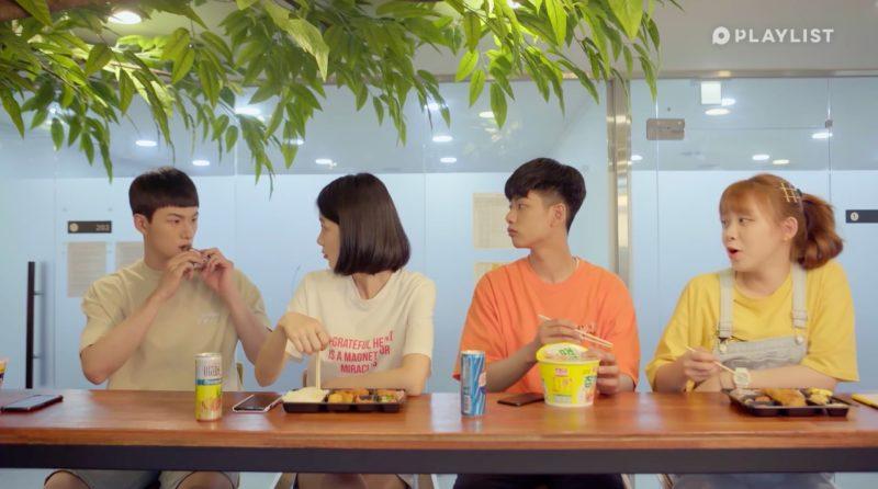 A-Teen (2018) — An Overview – Korean Dramaland