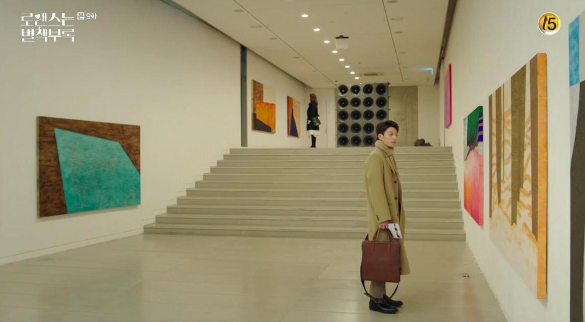 Blume Museum of Contemporary Art [블루메미술관] – Korean