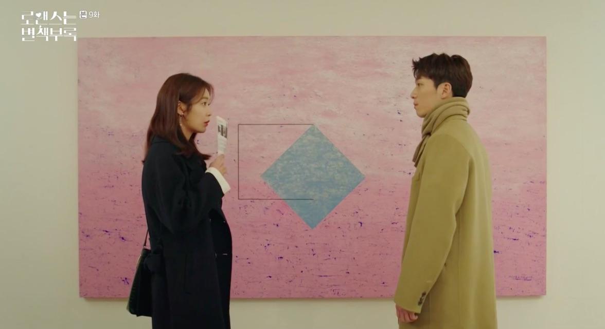 Hasil gambar untuk romance is a bonus book song hae rin