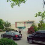 seongdong detention center 구 성동구치소