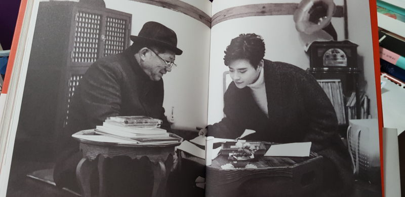 na-tae-jo-x-lee-jong-suk-book-there-is-no-one-2017-koreandramaland-800x389.jpg
