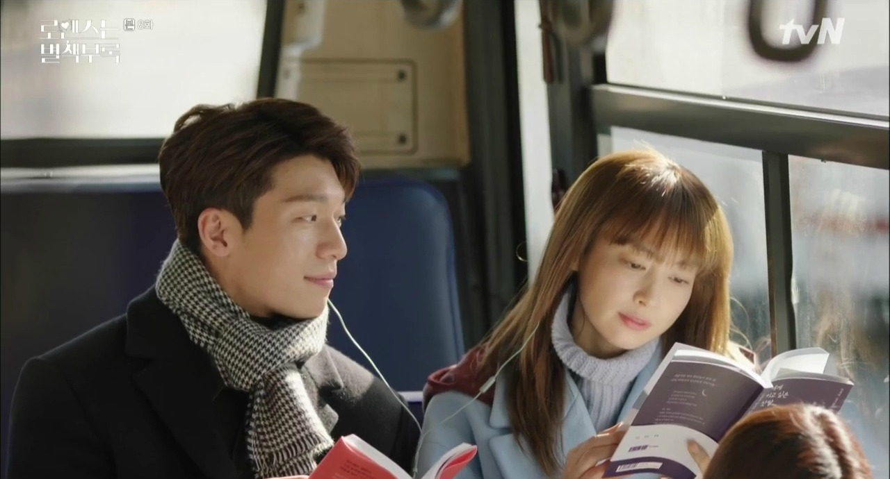 The Books in 'Romance Is A Bonus Book' — Part 1 – Korean Dramaland