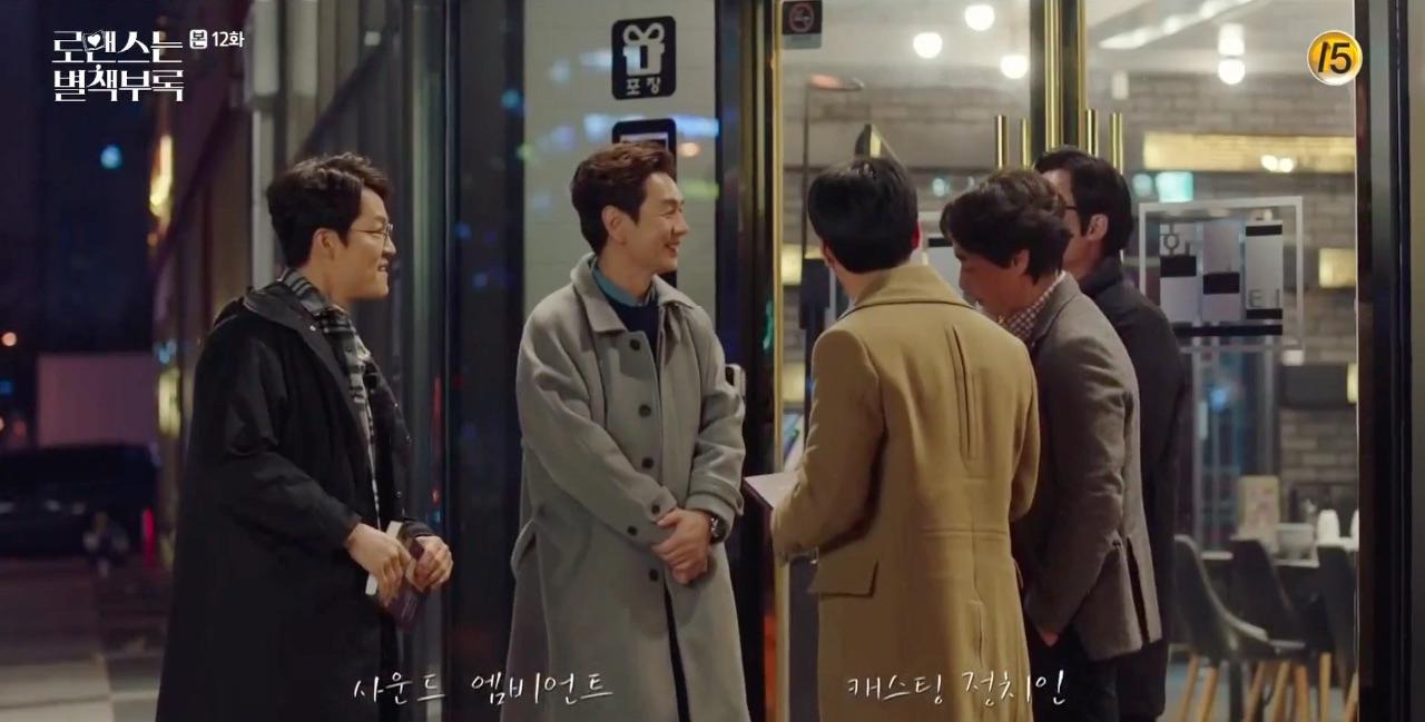 Hwangkumtae — Incheon Songdo Branch [황금태 인천송도점