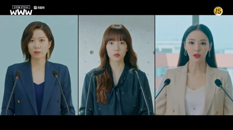 Search: WWW (2019) — An Overview – Korean Dramaland
