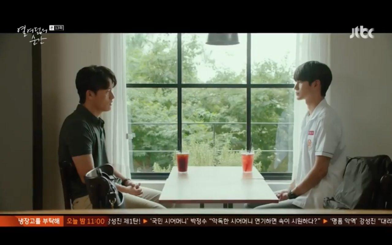 Moonee [무니] – Korean Dramaland