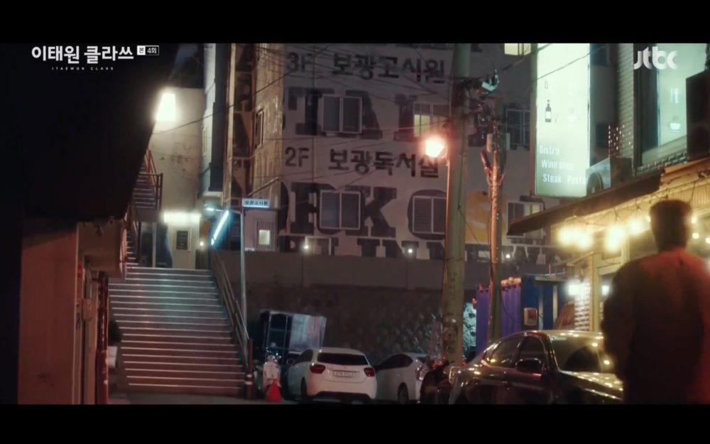 itaewon class shooting locations